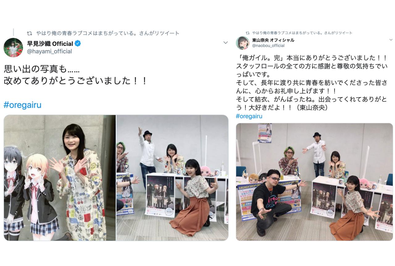 夏アニメ『俺ガイル』江口拓也ら声優陣、関係者のツイートまとめ