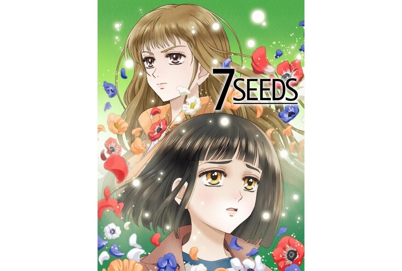 『7SEEDS』TVアニメ第2期が2021年1月より放送決定!