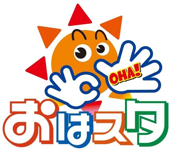 『スタミュ(第3期)』あらすじ&感想まとめ(ネタバレあり)-3