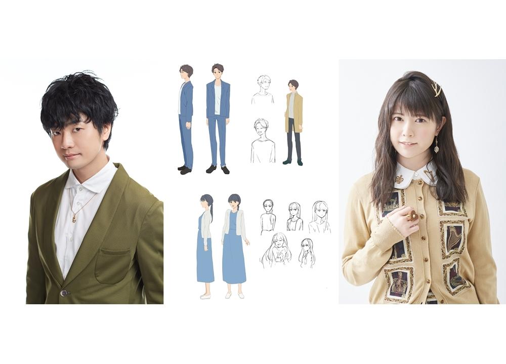 人気声優・福山潤と竹達彩奈が高槻市のPRアニメに出演決定
