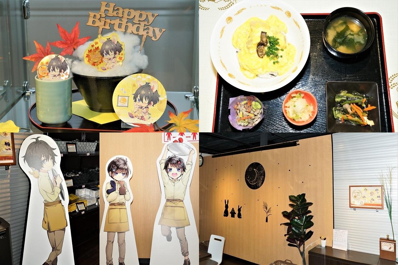 ツキプロ公式カフェ『池袋月野亭』~おつきみや~店内&試食レポ