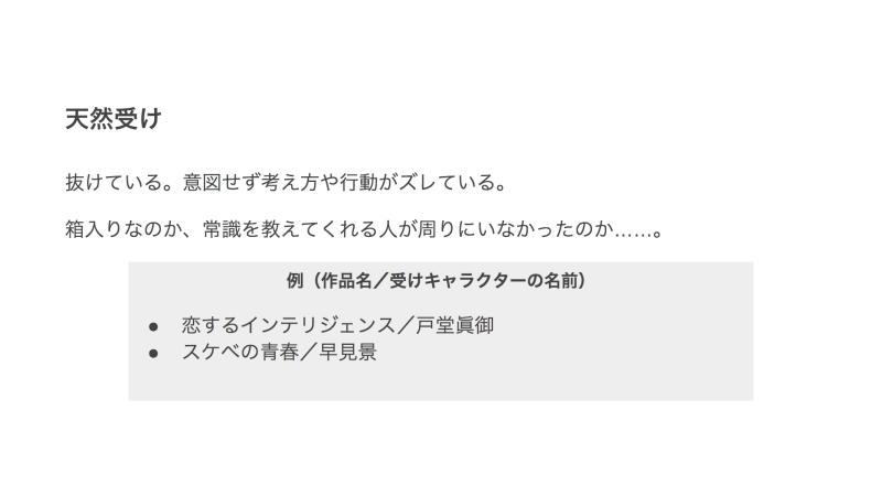 『BLアニメ』の感想&見どころ、レビュー募集(ネタバレあり)-8