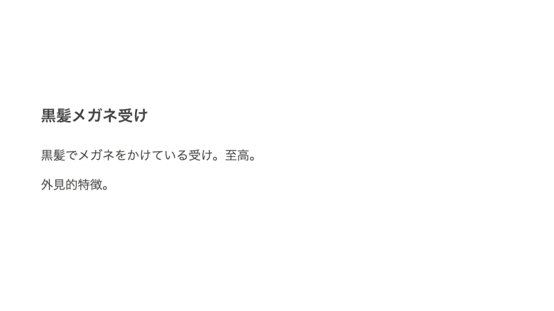 『BLアニメ』の感想&見どころ、レビュー募集(ネタバレあり)-16