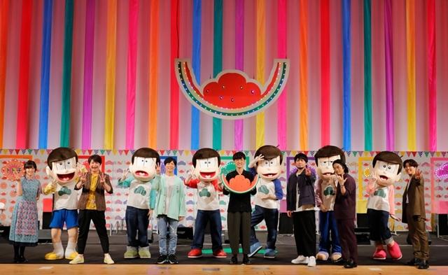 TVアニメ『おそ松さん』第3期放送記念イベント「おかえりニートたち!6つ子とトト子のスペシャルパーティー」に、櫻井孝宏さん・中村悠一さん・神谷浩史さんら声優陣が集結!公式レポート到着-1