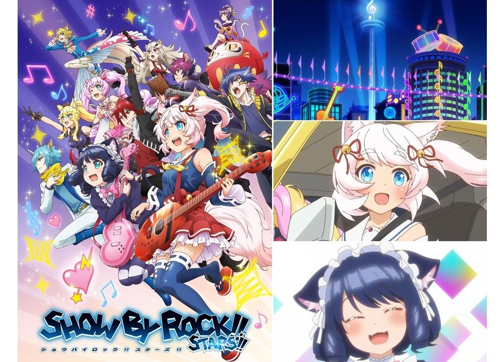 『SHOW BY ROCK!!STARS!!』ティザーPV初公開、2021年1月放送スタート!