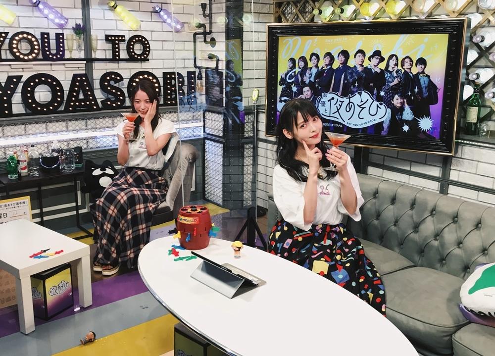 『声優と夜あそび 水【小松未可子×上坂すみれ】 #14』公式レポ投薬!