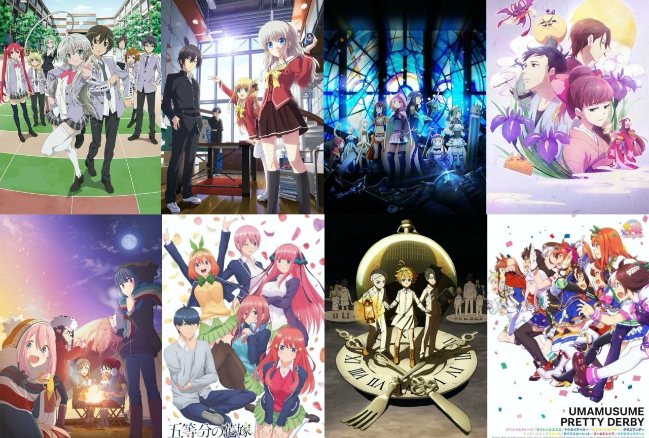 2020年秋の再放送アニメ・ドラマ一覧まとめ|『ニャル子さん』『約ネバ』など