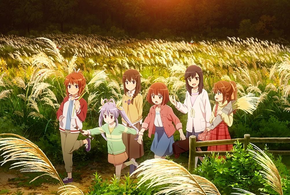 冬アニメ『のんのんびより のんすとっぷ』第2弾KV公開