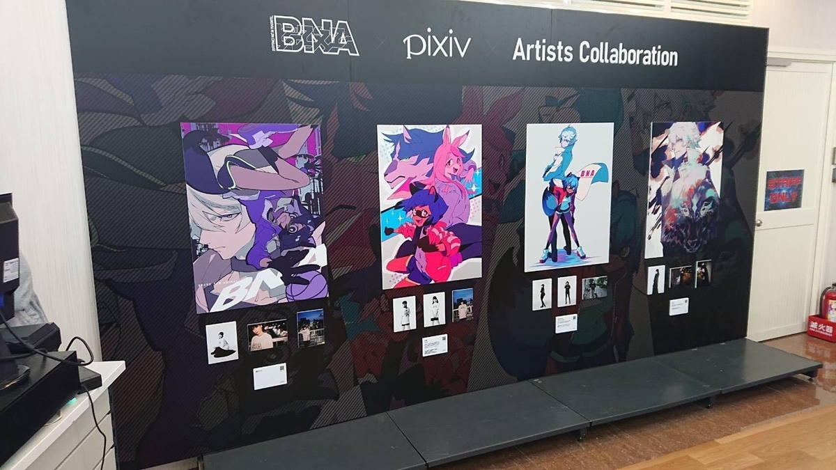 """アニメイト台北で開催中の""""『BNA ビー・エヌ・エー』×pixiv Artist Collaboration展""""のレポートが到着!-3"""