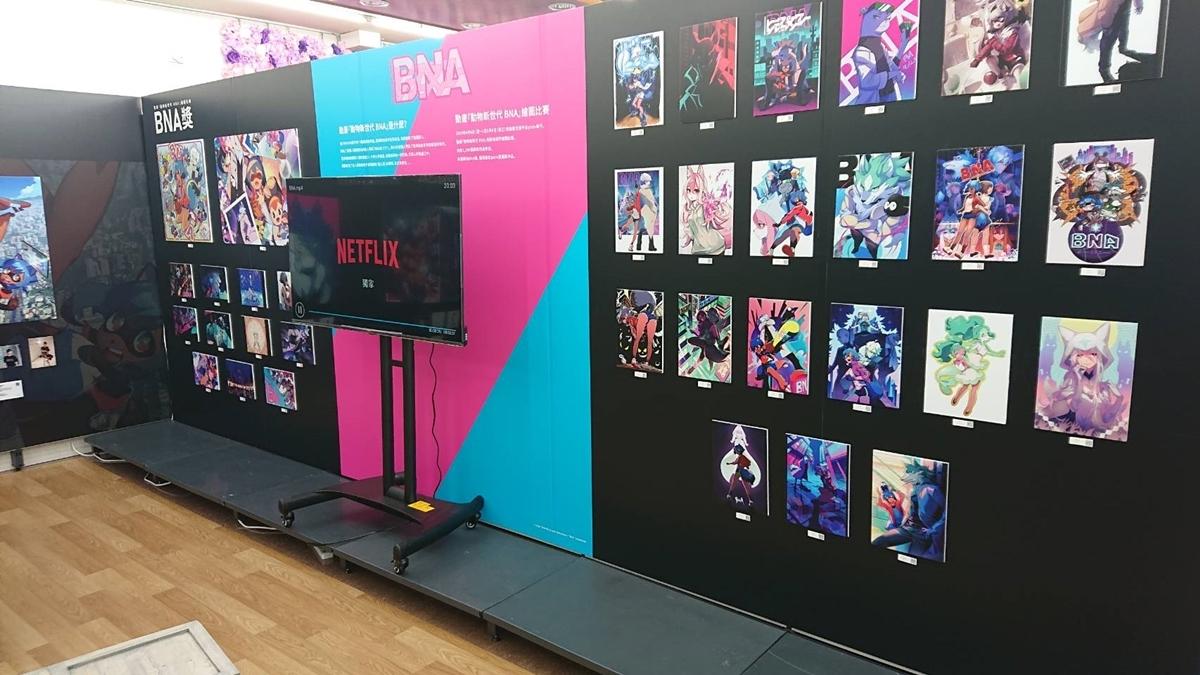 """アニメイト台北で開催中の""""『BNA ビー・エヌ・エー』×pixiv Artist Collaboration展""""のレポートが到着!-6"""