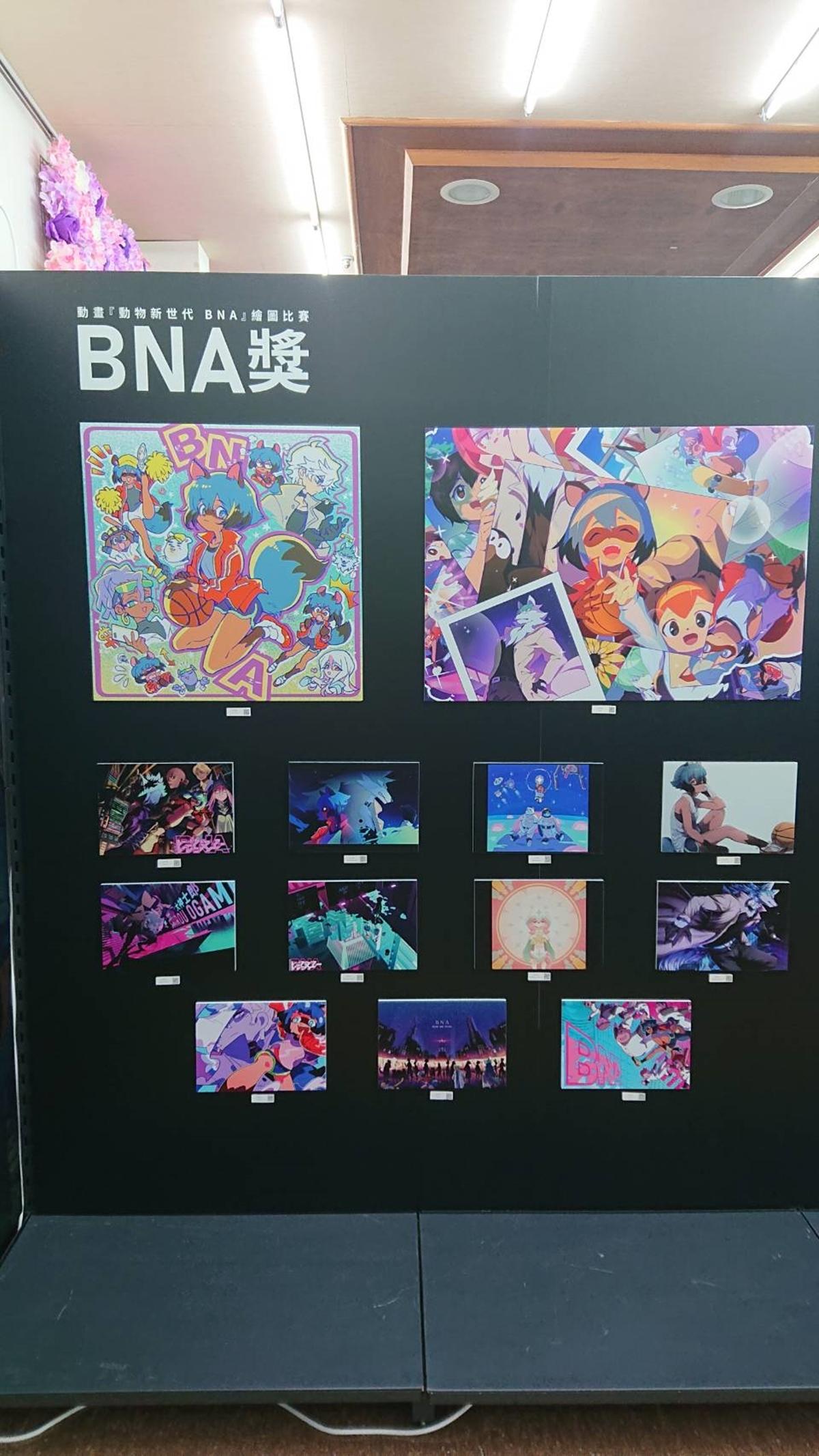 """アニメイト台北で開催中の""""『BNA ビー・エヌ・エー』×pixiv Artist Collaboration展""""のレポートが到着!-7"""