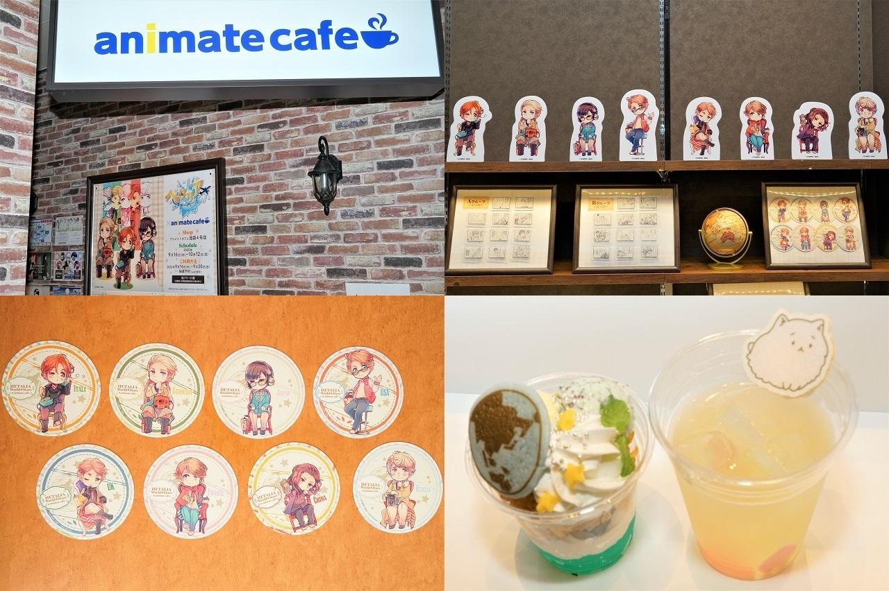 「ヘタリア」×アニメイトカフェ池袋4号店レポ