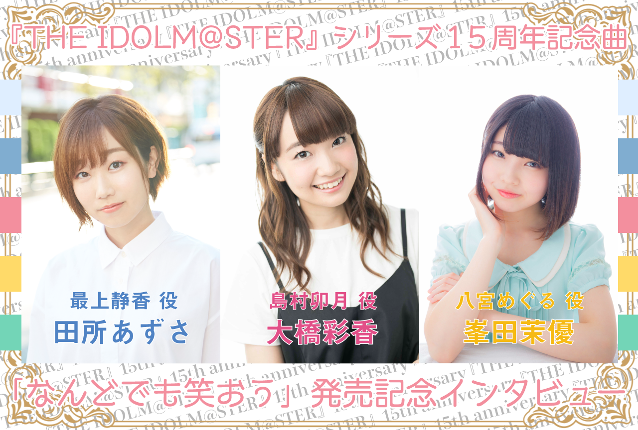 THE IDOLM@STER-10