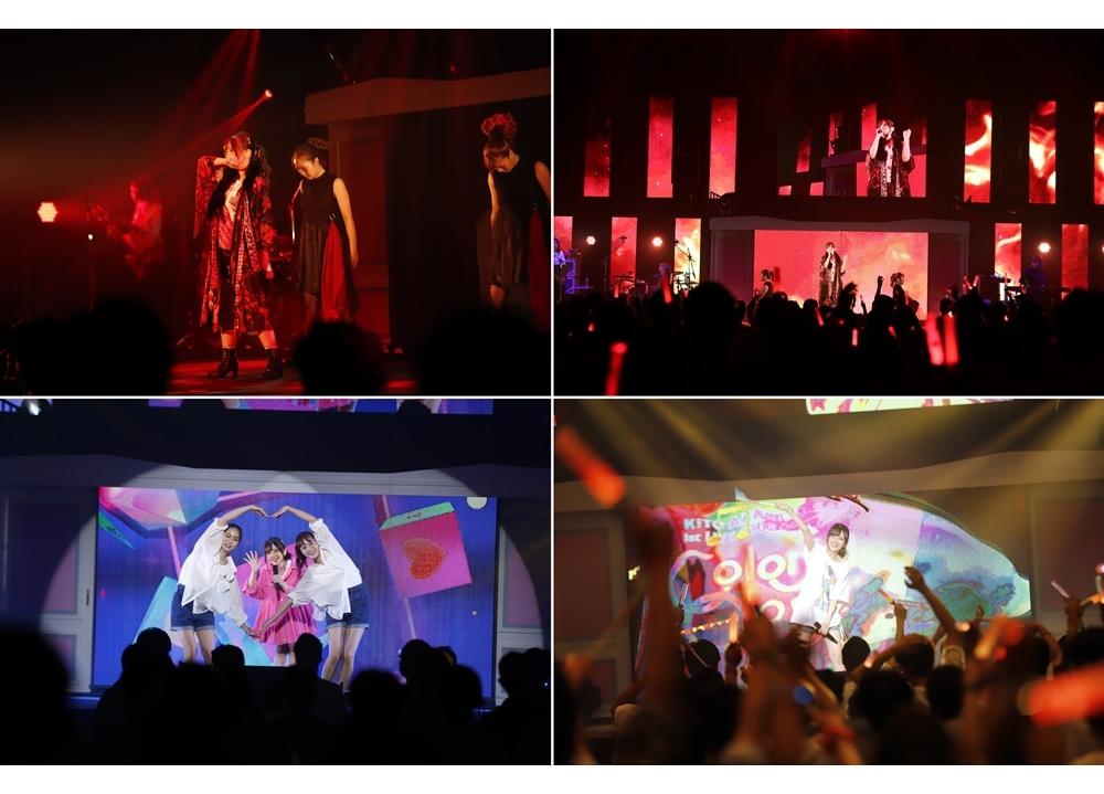 声優アーティスト・鬼頭明里1st LIVE TOUR大阪公演より公式レポート到着