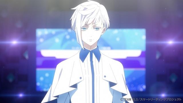 冬アニメ『スケートリーディング☆スターズ』PV第2弾、第1話先行場面カットが公開