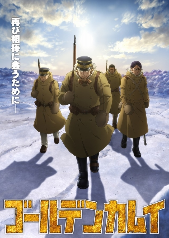 『ゴールデンカムイ』の感想&見どころ、レビュー募集(ネタバレあり)-14