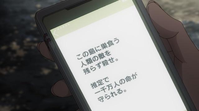 『無能なナナ』の感想&見どころ、レビュー募集(ネタバレあり)-7