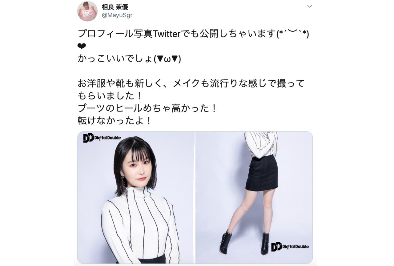 声優・相良茉優がDigitalDoubleに所属。『虹ヶ咲学園』中須かすみ役など