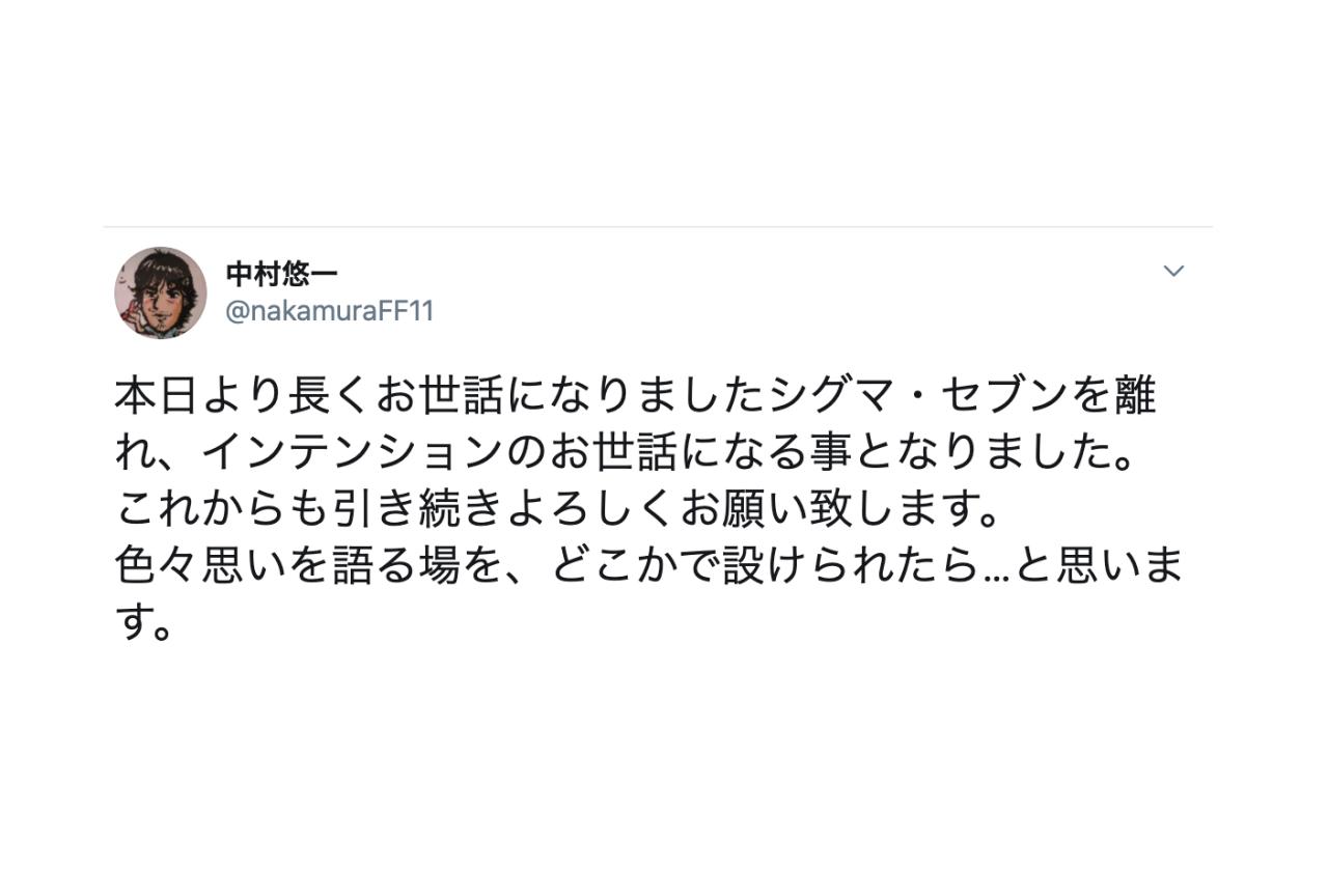 声優・中村悠一がシグマ・セブンを退所、インテンションに所属