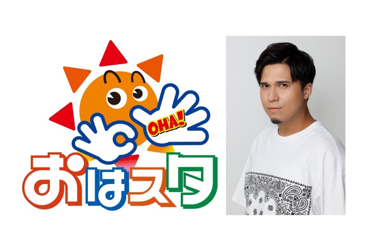 声優の木村昴が『おはスタ』の新MCに就任!コメントも到着