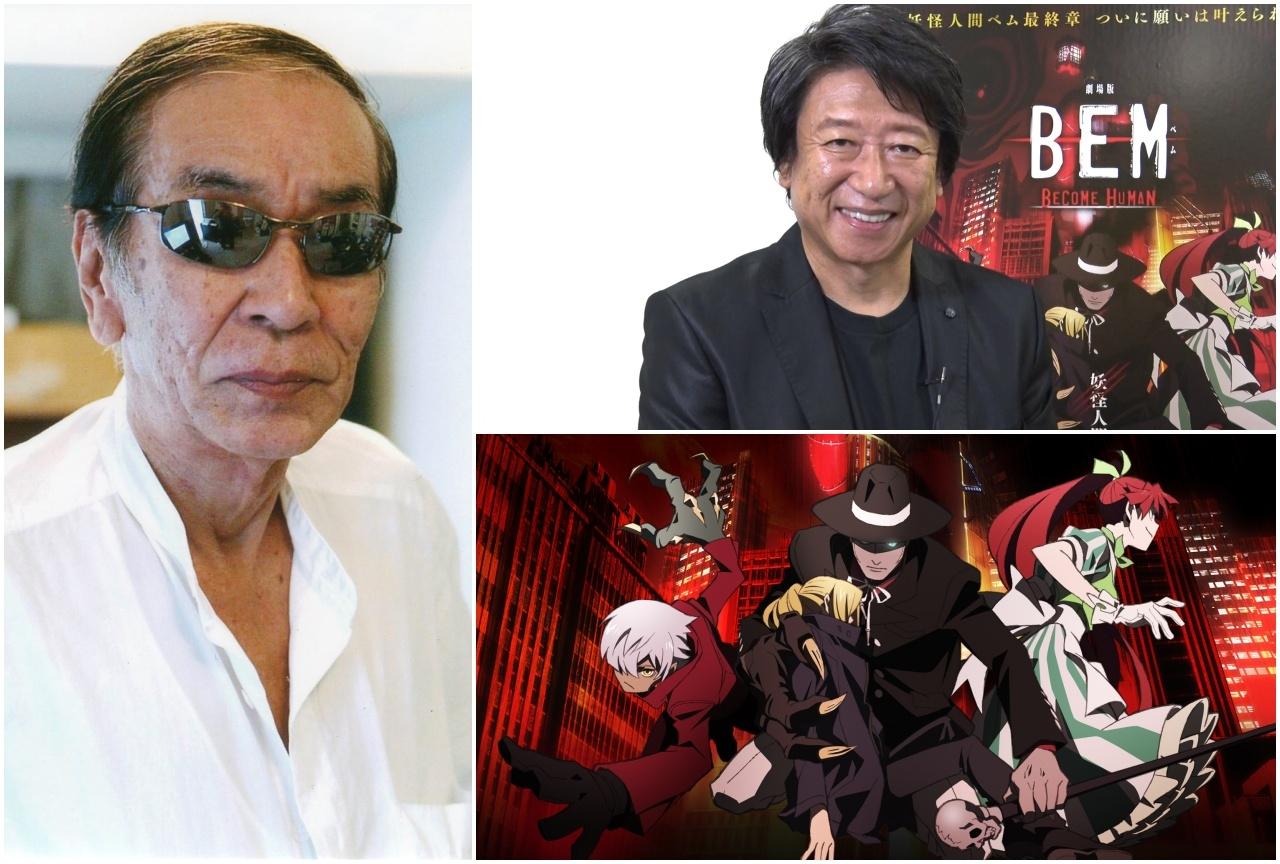 『劇場版BEM』歴代のベム役・小林清志&井上和彦コメント到着