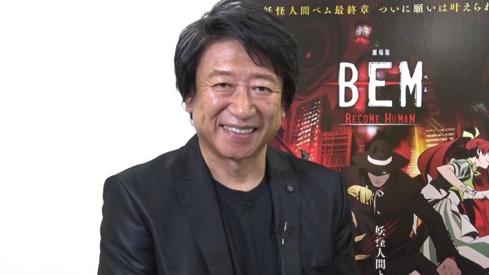 『劇場版BEM〜BECOME HUMAN〜』公開記念! 歴代のベム役・小林清志さん&井上和彦さんから応援コメントが到着!