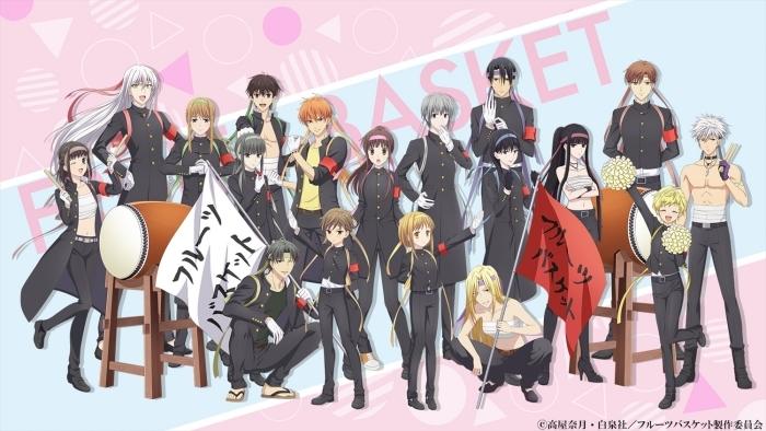 TVアニメ『フルーツバスケット』10月11日(日)生配信イベントで土岐麻子さんによる「HOME」の生ライブが決定! グッズのラインナップも公開-1