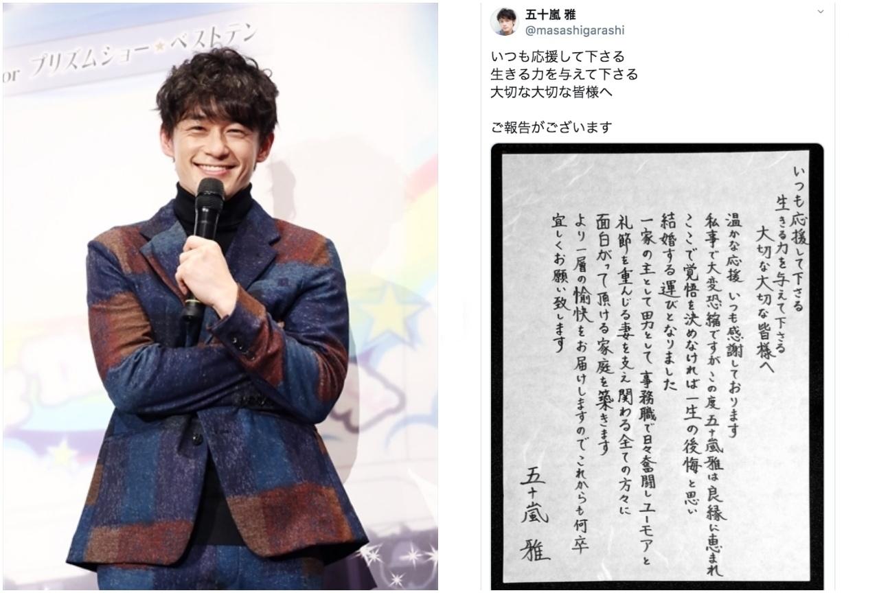 声優・俳優の五十嵐雅が結婚|『キンプリ』ミナト役『A3!』シトロン役など