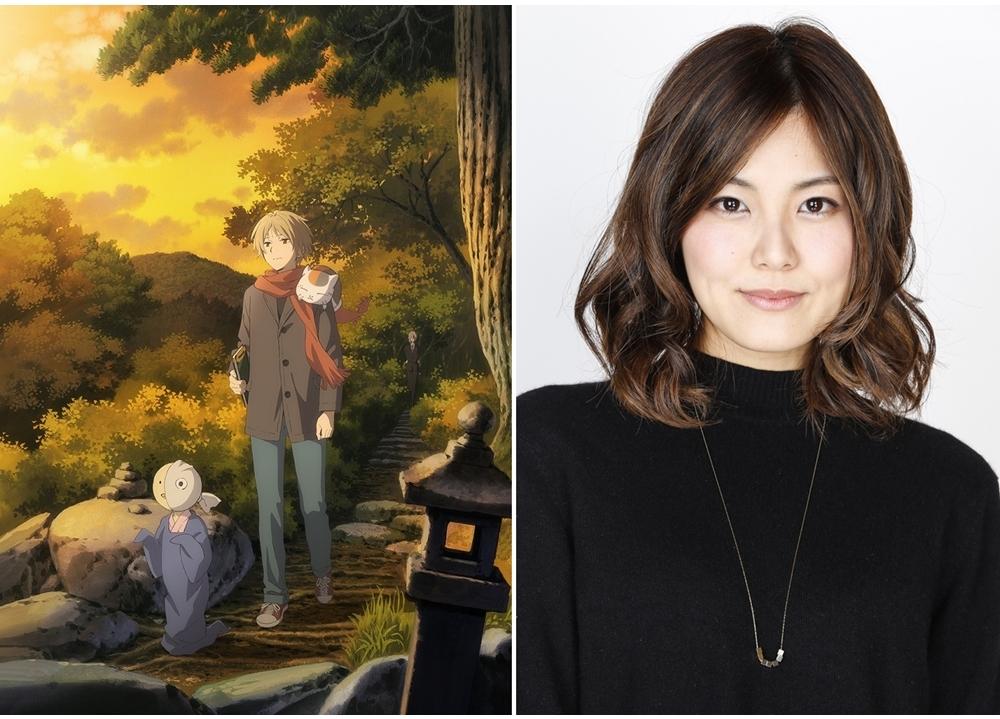 『夏目友人帳 石起こしと怪しき来訪者』ゲスト声優・金元寿子のコメも到着
