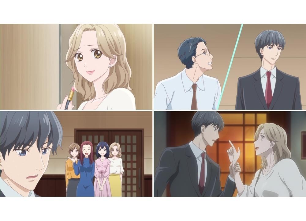 秋アニメ『おと恋』第1話先行カット&あらすじ到着