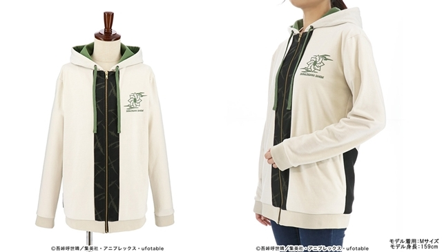 大人気作品『鬼滅の刃』よりキャラクターイメージパーカー&デザインTシャツが発売決定!