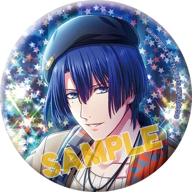 『うたの☆プリンスさまっ♪ Shining Live』より、きらきらのスターホログラムが綺麗な「聖川真斗」缶バッジコレクションが発売