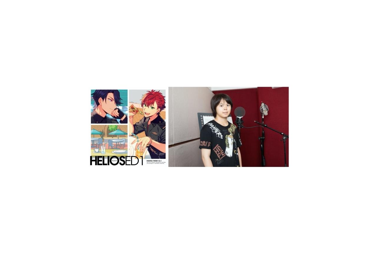 ゲームアプリ『エリオスR』第2章ED レオナルド役・村瀬歩インタビュー
