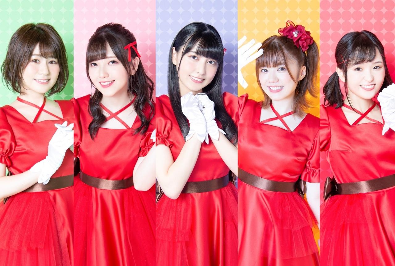 「わたてん☆5」待望の1stワンマンライブ開催が決定!