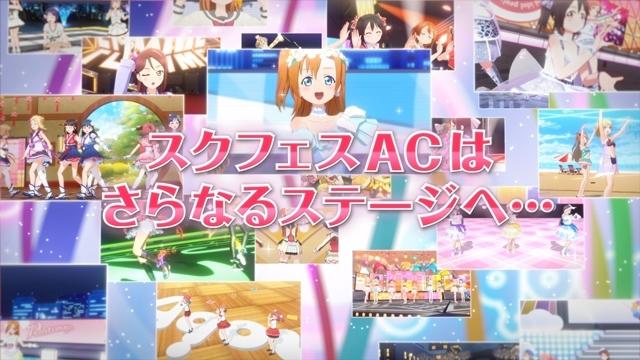 声優・内田彩さん、徳井青空さん、小林愛香さん、高槻かなこさん出演! PS4『ラブライブ!スクフェス AC わいわい!Home Meeting!!』特別番組第1回が公開決定