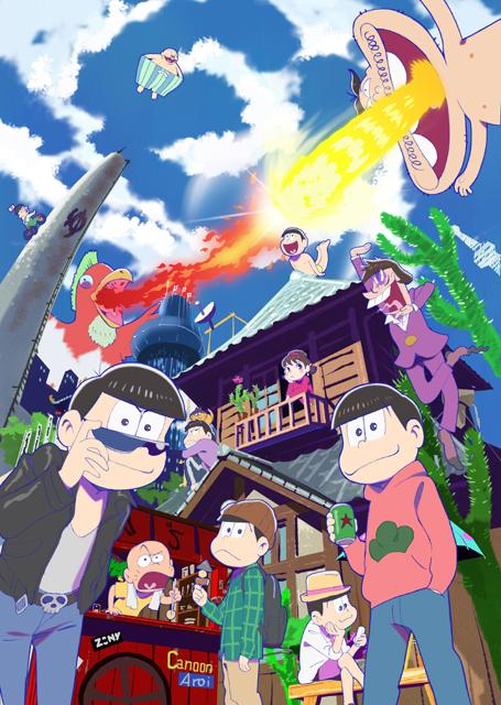 第3期が始まる前に復習しよう! 『おそ松さん』を楽しむために知っておきたい6つのこと☆ 第3期に訪れる、かつてない新展開とは!?