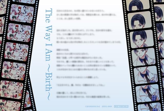 華Doll*-2