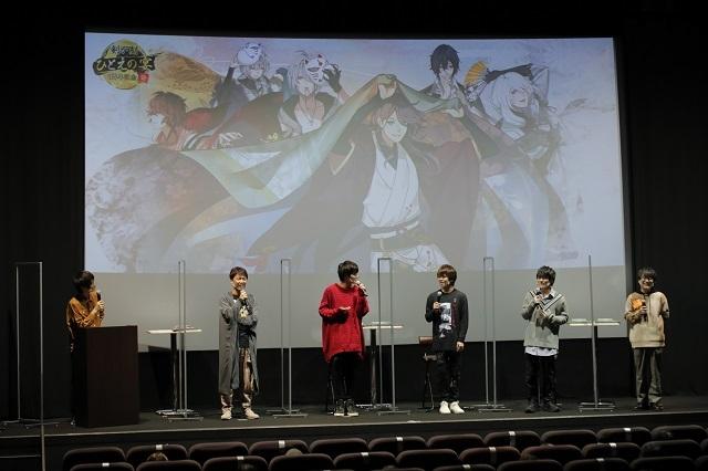 立花慎之介さん、八代 拓さん、榎木淳弥さん、村瀬 歩さん、井上雄貴さんがクイズや朗読劇でファンと一緒にお祝いしたゲームアプリ「『剣が刻』1周年記念 ひとえの宴(うたげ)」をレポート♪