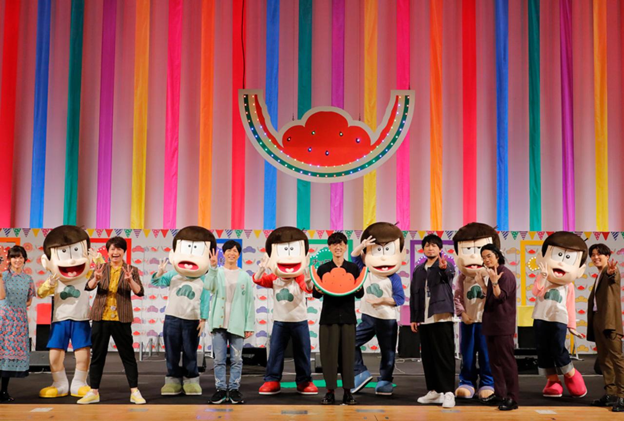 TVアニメ『おそ松さん』第3期放送記念イベント詳細レポート