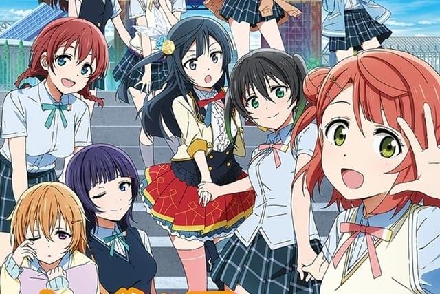 『ラブライブ!虹ヶ咲学園スクールアイドル同好会』の感想&見どころ、レビュー募集(ネタバレあり)