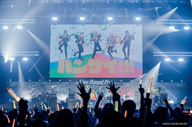 『アルゴナビス from BanG Dream!』の感想&見どころ、レビュー募集(ネタバレあり)-3