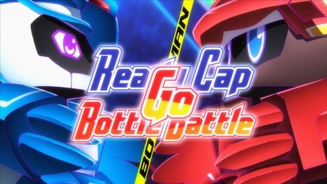 タカラトミーの新玩具『キャップ革命 ボトルマン』がアニメ化! 公式YouTubeチャンネルにて配信中-5