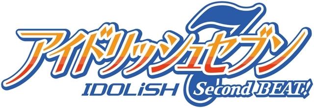 秋アニメ『アイドリッシュセブン Second BEAT!』第5話「突然の訪問者」あらすじ&先行カット公開