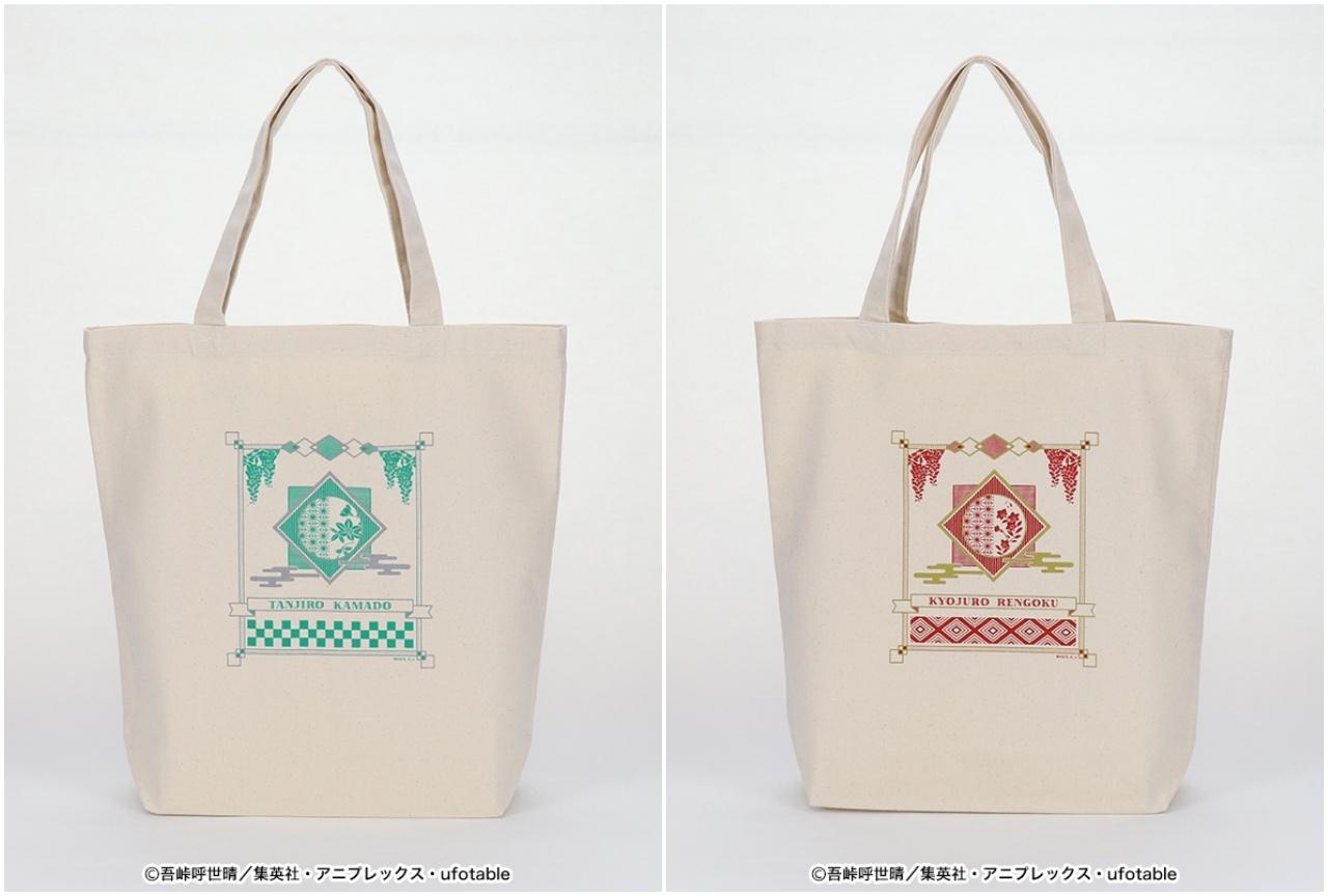 『鬼滅の刃』トートバッグ全13種がアコスより発売!