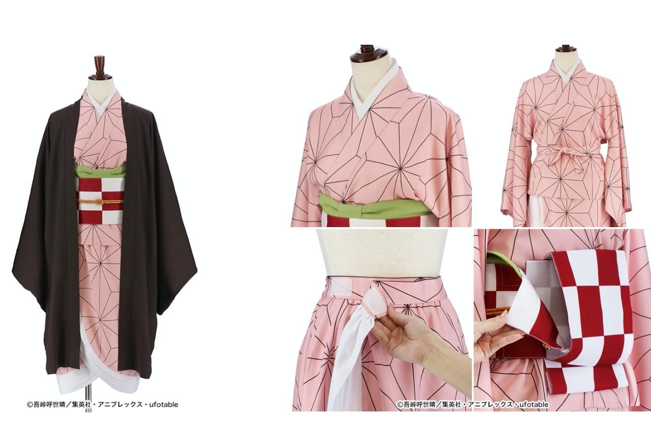 『鬼滅の刃』竈門禰󠄀豆子のコスプレ衣装がセットで商品化