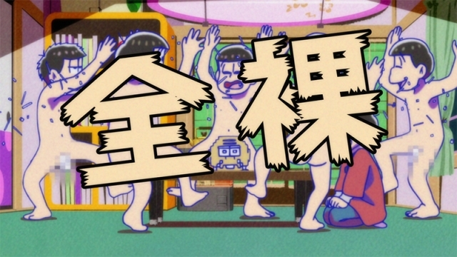 『おそ松さん 第3期』の感想&見どころ、レビュー募集(ネタバレあり)-6