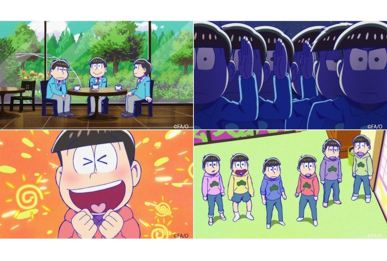 秋アニメ『おそ松さん』第3期 第2話場面カット公開