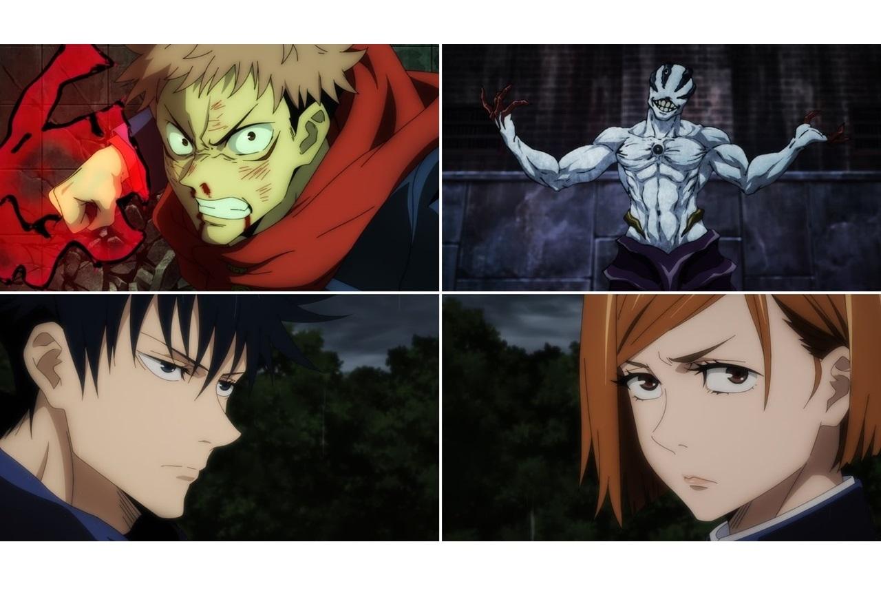 秋アニメ『呪術廻戦』第4話先行カット・あらすじ公開