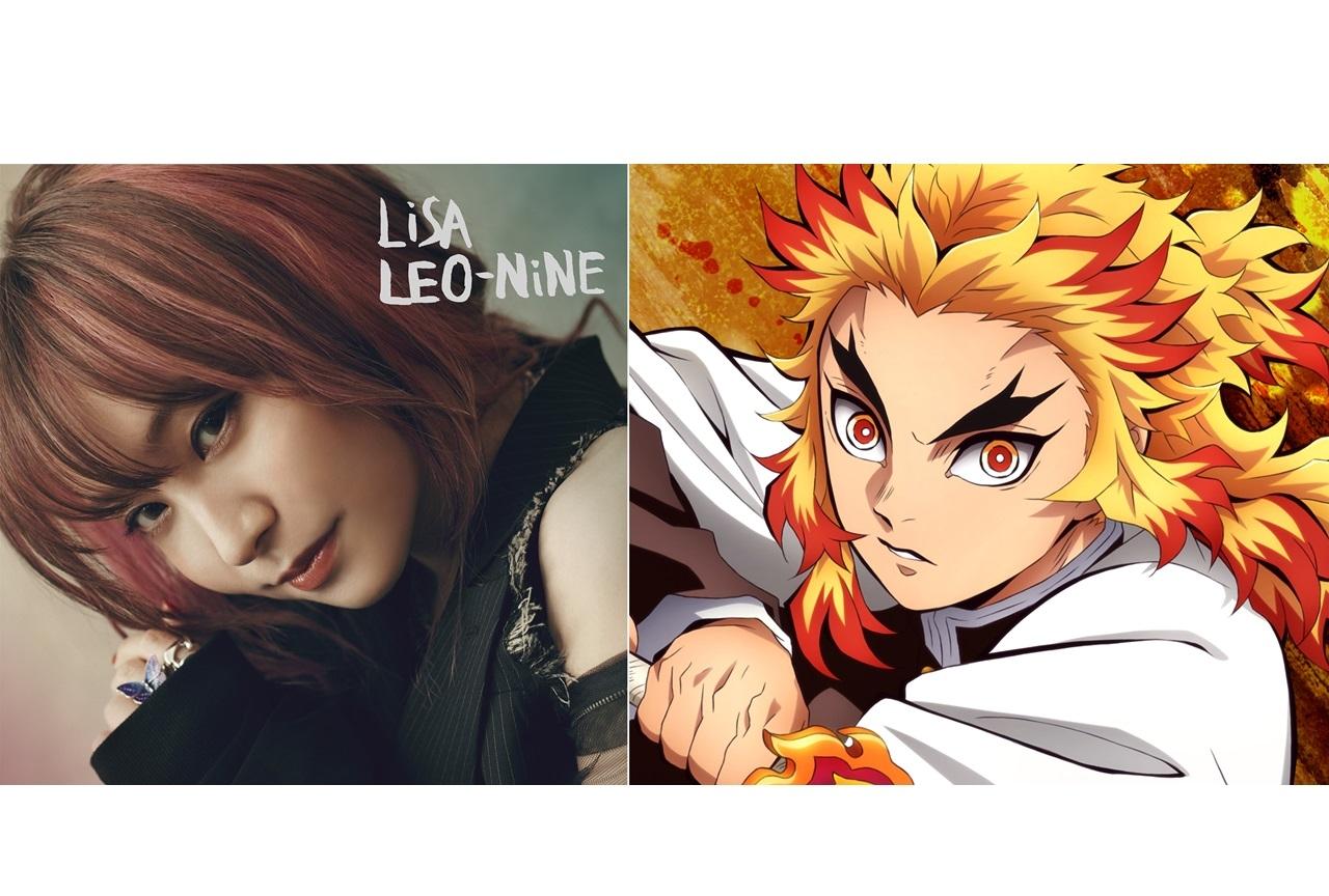 LiSA「LEO-NiNE」&「炎」が1位獲得数記録で史上最多7冠達成