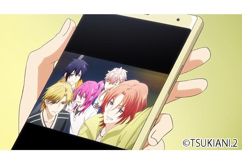 秋アニメ『ツキアニ。2』第4話のあらすじ&場面カット公開